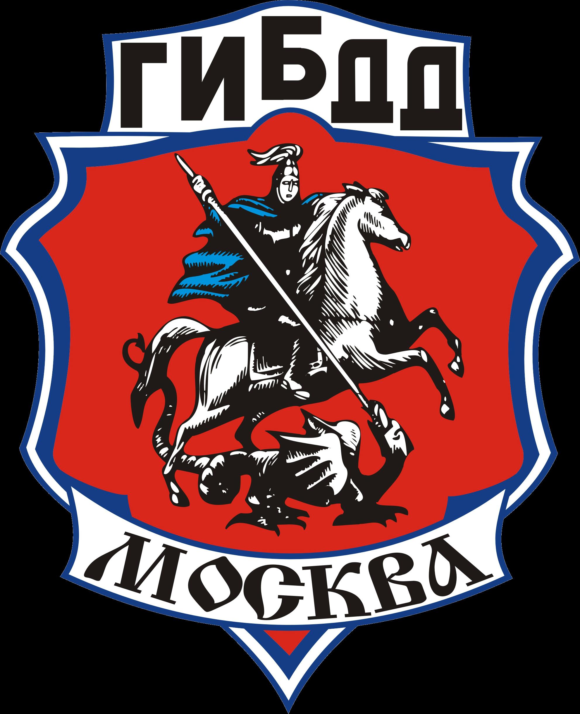 ГИБДД Москвы